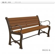 등벤치 주조 DIN-012 B
