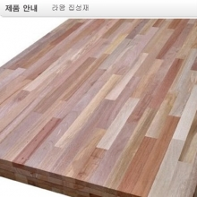 18T 라왕 집성재 glued laminated baud