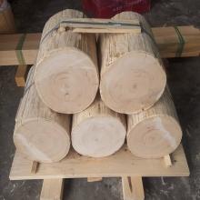 통나무  의자