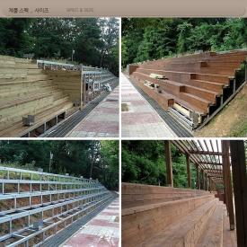 데크 계단