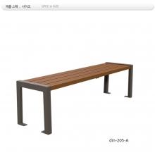 평벤치 주조 DIN-205-,A