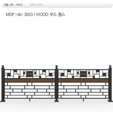 목재휀스 /MDF -3003