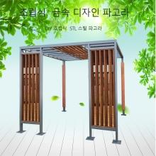 기성품 /조립식 파고라